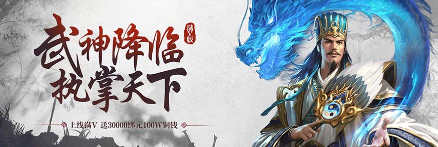 青龙偃月刀(共享真充卡)