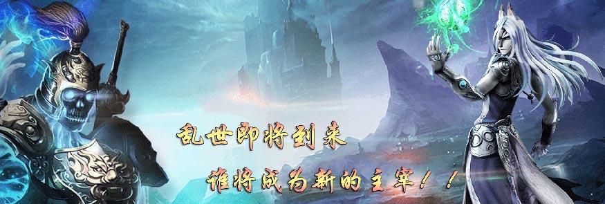 魔幻客栈GM(飞升)