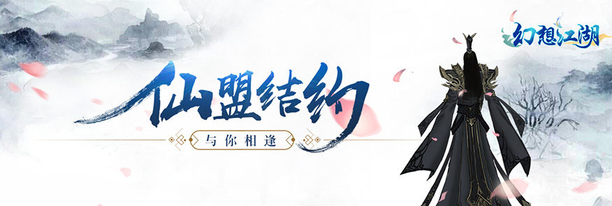 幻想江湖GM版