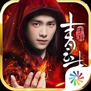 青云志(20万级版)