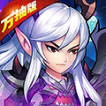 轩辕剑群侠录(送万抽)